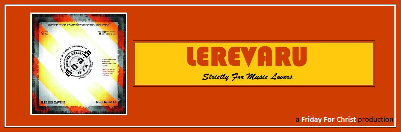 LEREVARU