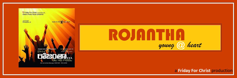 ROJANTHA
